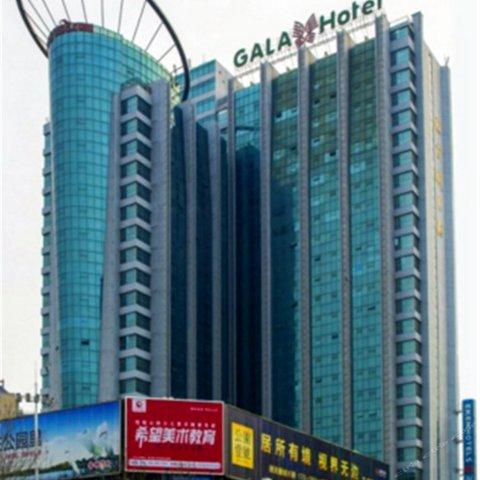 果蓝酒店(潍坊威尼斯店)