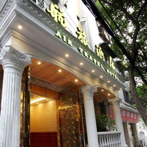 重庆航旅酒店