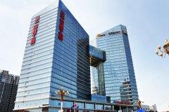石家庄中铁商务广场酒店