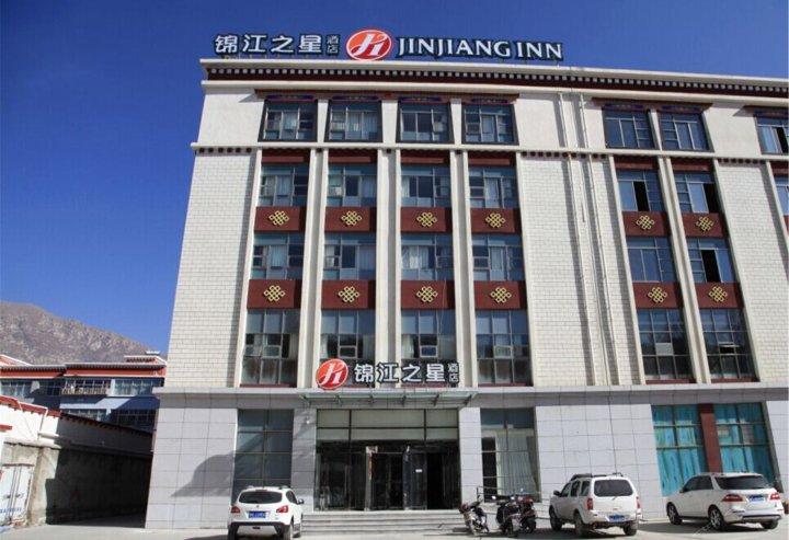 锦江之星品尚(拉萨布达拉宫北京西路店)