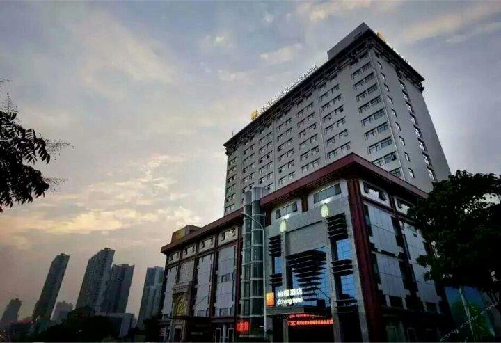 怡程酒店(武汉光谷步行街店)(原光谷广场店)
