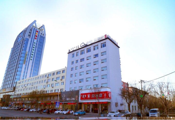 如家睿柏·云酒店(通辽火车站店)(原金桥商务宾馆)