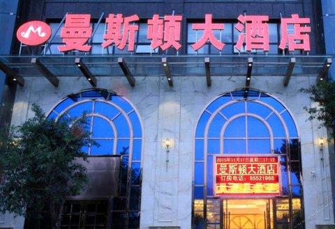 巫山曼斯顿大酒店