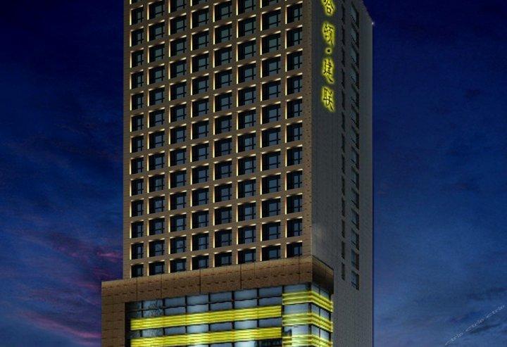 石狮曼哈顿建联大酒店