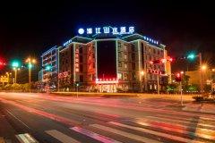 湄潭湄江山水酒店