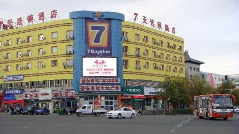 7天连锁酒店(阜康汽车站店)