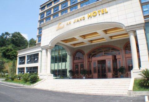 湄潭兰江大酒店