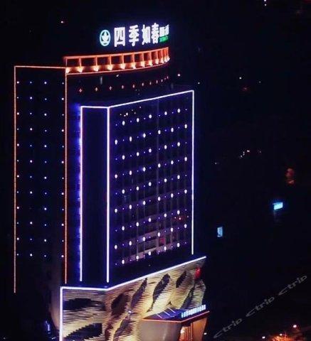长沙县四季如春酒店