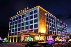 祁连永洲大酒店