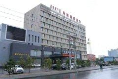 商都国际酒店