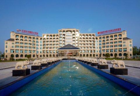 鄢陵花溪中州国际大酒店