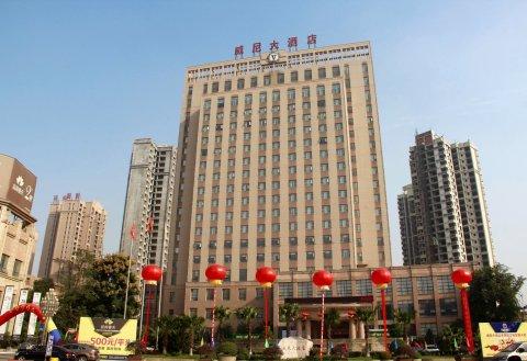 夹江威尼大酒店