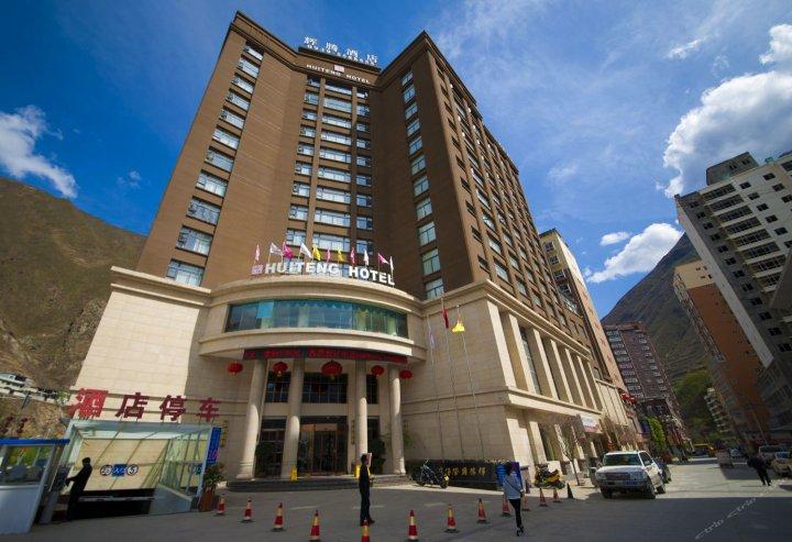文县新瑞豪廷国际酒店(原辉腾国际酒店)