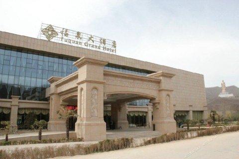 平顶山福泉大酒店