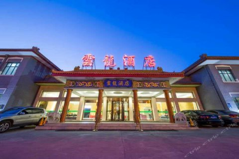 五台山云龙酒店