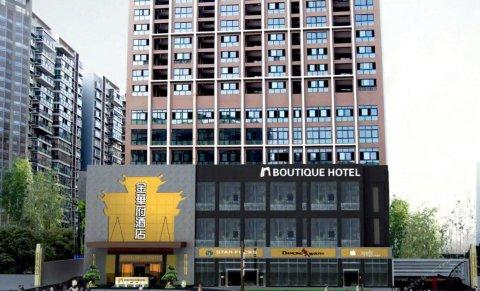隆昌金华府酒店