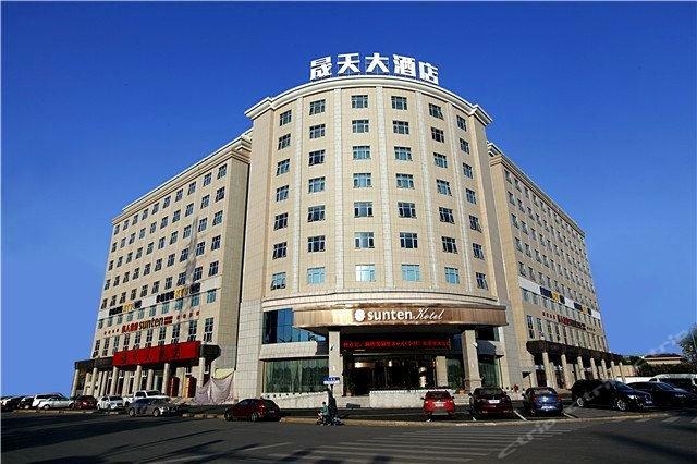 长沙县晟天大酒店