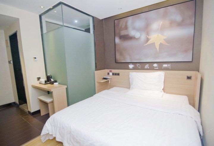 IU酒店(麻城融辉步行街店)