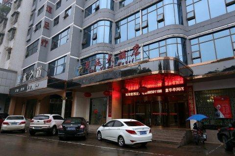 长沙县楚廷大酒店