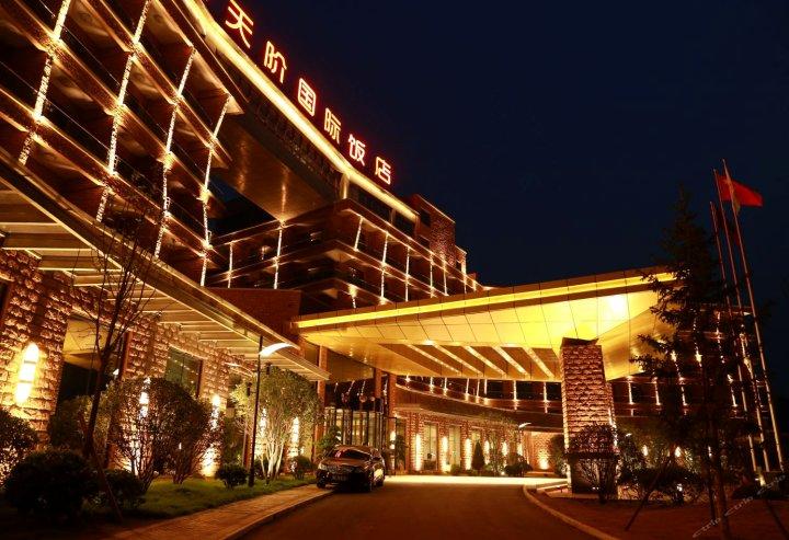 焦作云台天阶国际饭店