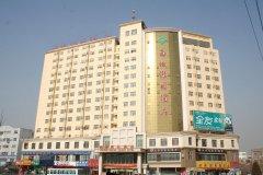 喀什西域假日酒店