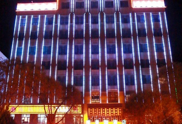 喀什唯美精品酒店