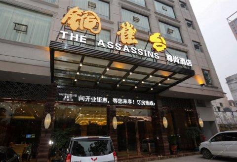 吉首铜雀台尊尚酒店