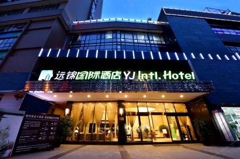 远锦国际酒店(成都火车东站成渝立交地铁站店)