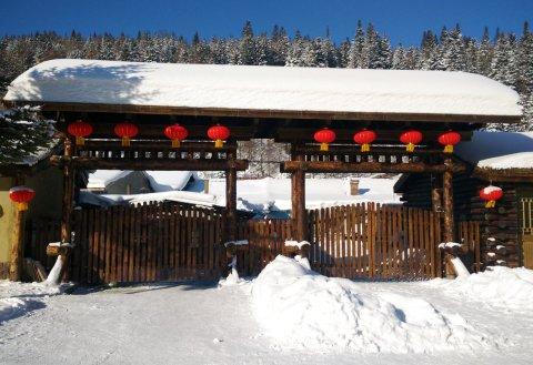 雪乡宋士章家庭旅馆
