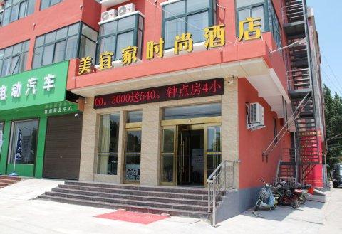 美宜家连锁酒店(武陟国贸店)