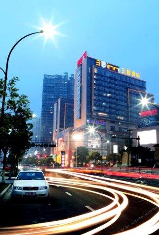 三碧(3B)酒店·杭州恒隆店