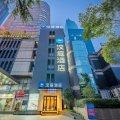 汉庭酒店(上海陆家嘴东方路店)