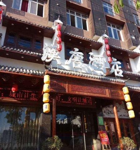 赣州南康汉唐酒店