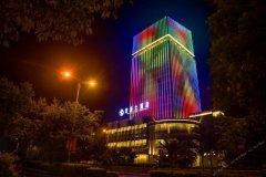 米易宏盛大酒店