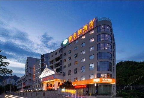 维也纳酒店(深圳大梅沙滨海明珠店)