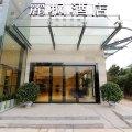 麗枫酒店(深圳大学城地铁站店)
