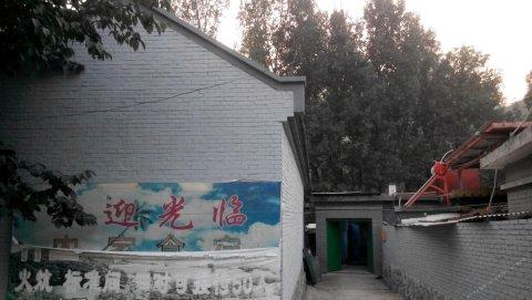 北京怀柔神堂峪天运农家院