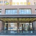 天津中际佳悦酒店