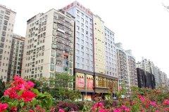 深圳金华大酒店