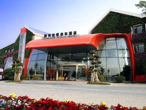 深圳东部华侨城房车酒店