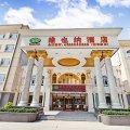 维也纳酒店(天津杨柳青店)(原西青道店)