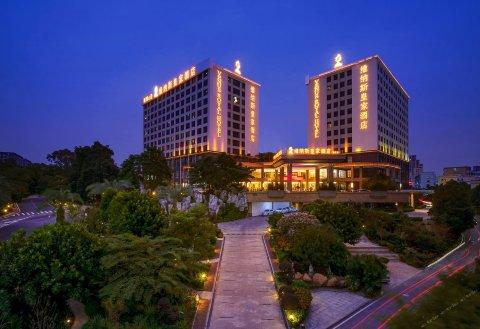 维纳斯皇家酒店(深圳国际会展中心店)