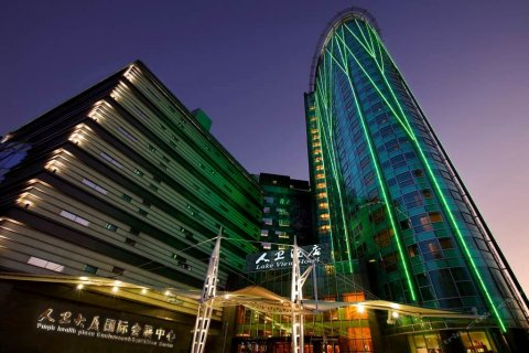 北京人卫酒店