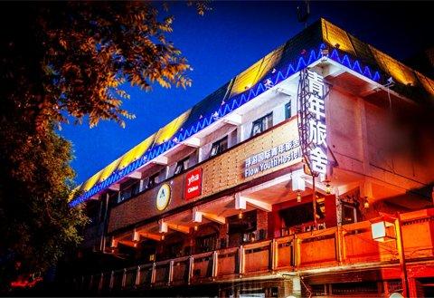 银川浮游国际青年旅舍