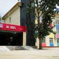 派酒店(北京通州市政府行政副中心店)