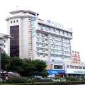 汉庭酒店(温州双屿客运中心店)