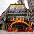 速8酒店(泉州师范学院店)