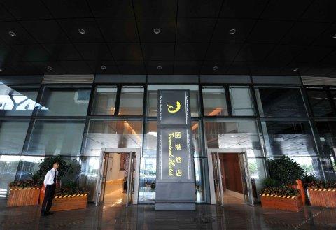 贵阳机场航站楼丽港酒店