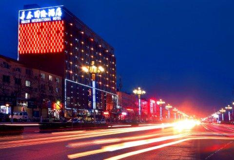 华山华鑫国际酒店