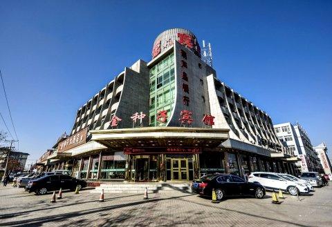 兴城金种子宾馆